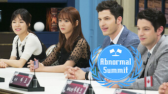 Abnormal Summit: 2017