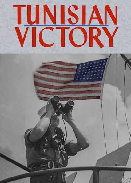 突尼西亞的勝利