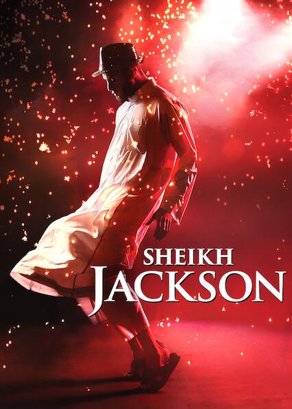 穆斯林中的 Michael Jackson
